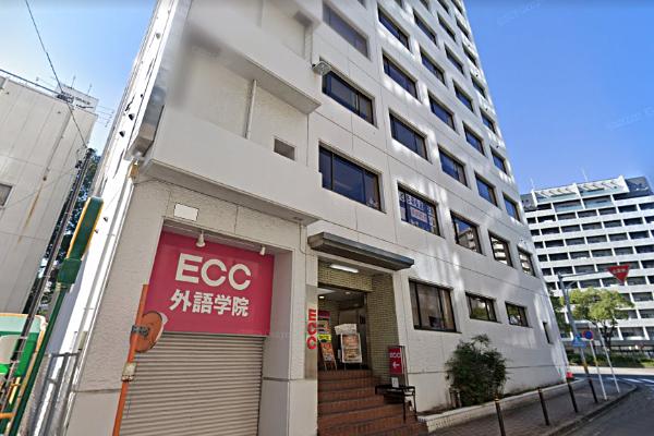 ECC Japanese Language Institute, Nagoya school