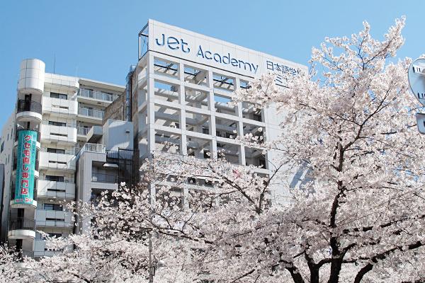 JET Academy Location: Tokyo