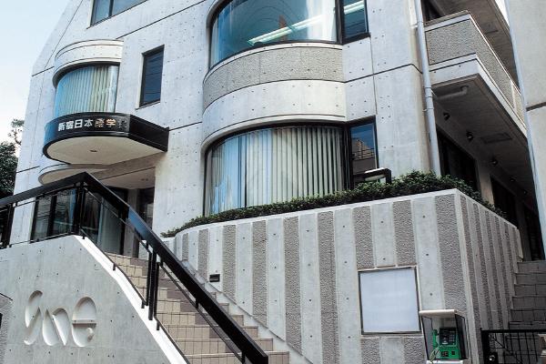 Shinjuku Japanese Languag Institute Location Tokyo