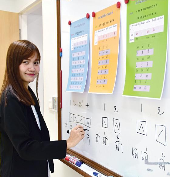 หลักสูตรภาษาไทยสำหรับชาวต่างชาติ