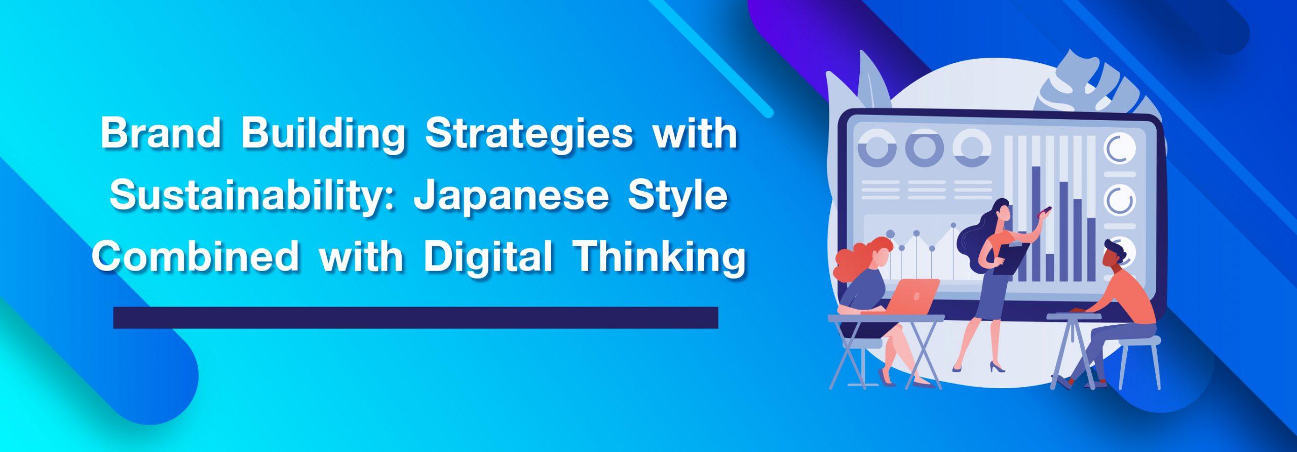 Slide Brand Building Strategies