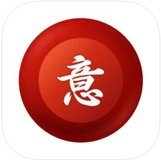 imiwa Japanese dictionary